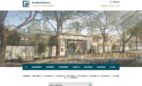 谷地建筑营销型网站建设案例