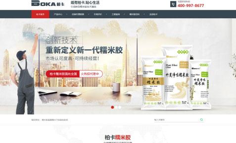 柏卡墙纸营销型网站建设案例